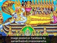 Anant Chaturdashi 2019: अनंत चतुर्दशी का शुभ मुहूर्त, पूजा विधि, व्रत कथा और महत्व