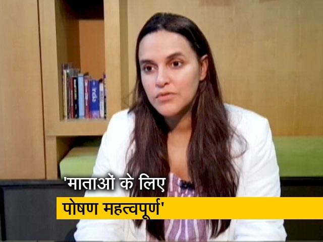 Videos : स्तनपान कराने वाली माताओं के लिए पोषण सबसे महत्वपूर्ण चीज : नेहा धूपिया