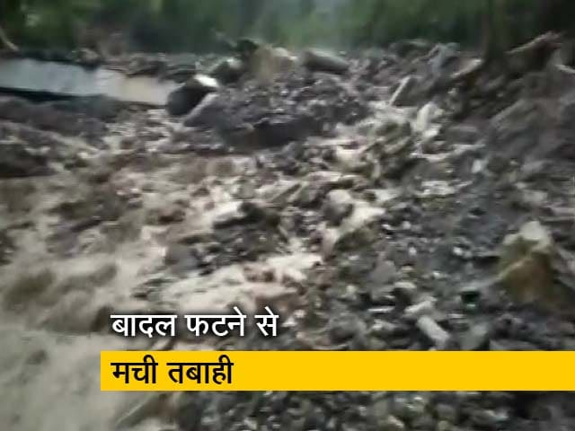 Video : उत्तराखंड: पिथौरागढ़ और चमोली में तीन जगह बादल फटा, एक की मौत