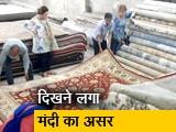 Video : निर्यातक हैं सबसे ज्यादा परेशान, GST और रिफंड ने बढ़ाया संकट