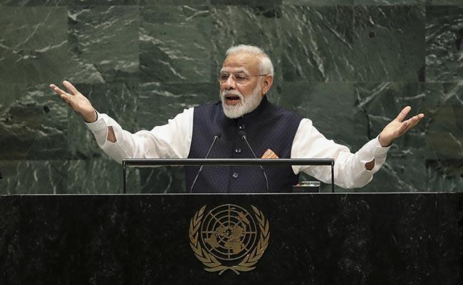PM Modi At UN: