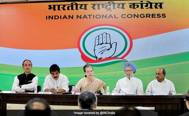 BLOG : कांग्रेस की बैठक से ही स्पष्ट है, कितने बड़े संकट में है सबसे पुरानी पार्टी