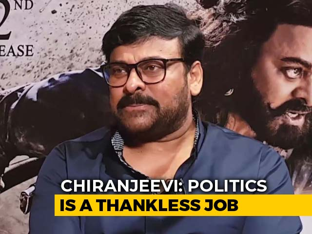 Don't Be In Politics: Chiranjeevi To Rajini & Kamal Haasan