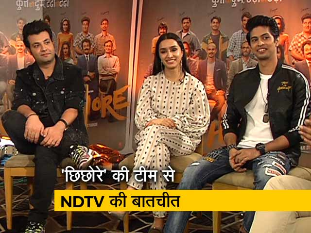 Videos : सुशांत सिंह राजपूत अभिनीत छिछोरे फिल्म की टीम से NDTV की बातचीत