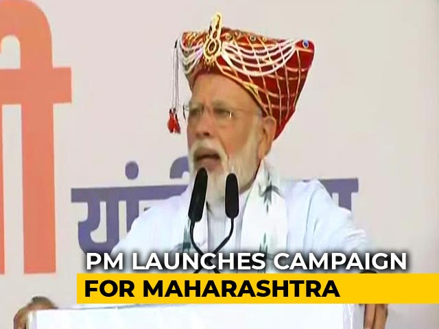 """Video : """"Loudmouths"""": PM Rebukes Leaders For Remarks On Ayodhya"""