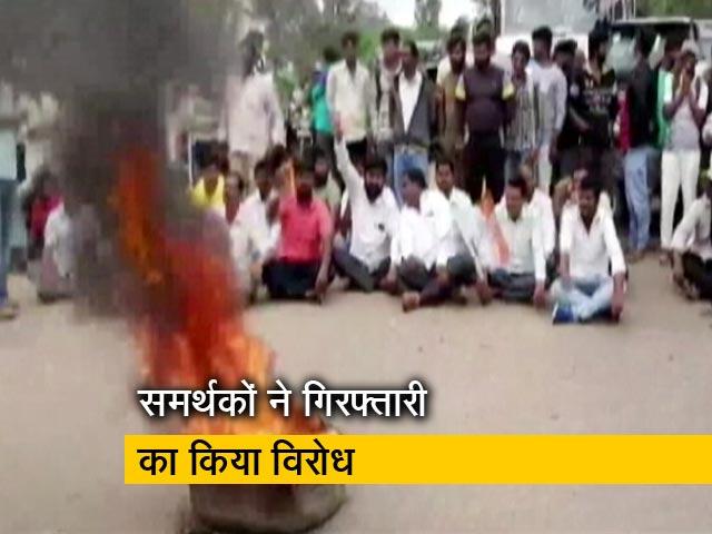 Videos : डीके शिवकुमार की गिरफ्तारी पर प्रदर्शन