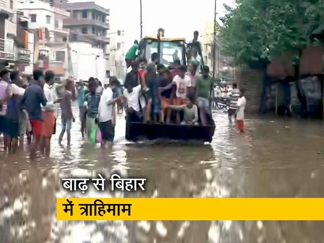 Video : पटना में बाढ़ को लेकर सरकार के रवैये पर सवाल