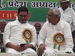 बिहार NDA में CM पद को लेकर तकरार? BJP एमएलसी ने नीतीश को दी नसीहत- डिप्टी CM के हवाले कर देनी चाहिए सत्ता