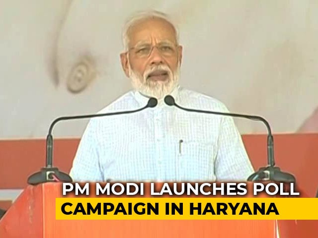 "Video : ""Clear Whom Haryana Will Bless"": PM Modi Launches State Election Campaign"