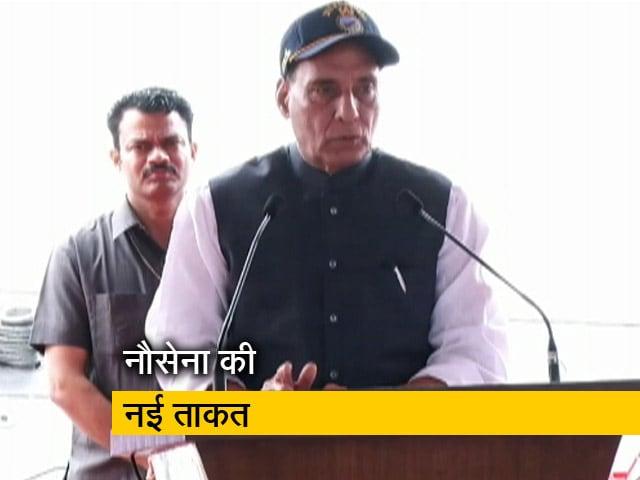 Videos : कुछ ताकतें मुंबई जैसे हमले दोबारा करना चाहती हैं: रक्षा मंत्री राजनाथ सिंह