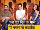 Video : NDTV स्पॉटलाइट में सनी देओल, करण देओल और सहर बांबा से खास मुलाकात
