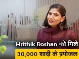 Video : Hrithik Roshan को मिले 30,000 शादी के प्रपोजल तो Eid 2020 के लिए Salman Khan की है ये तैयारी