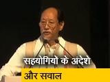 Video : NRC पर पूर्वोत्तर राज्यों के मुख्यमंत्रियों से अमित शाह ने की बात