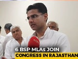 "Video : ""Welcome 6 BSP MLAs Joined Congress Without Pre-Conditions"": Sachin Pilot"