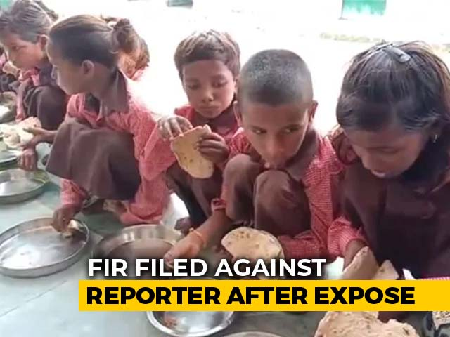 Video : For Images Of Roti With Salt Served At UP School, Case Against Journalist