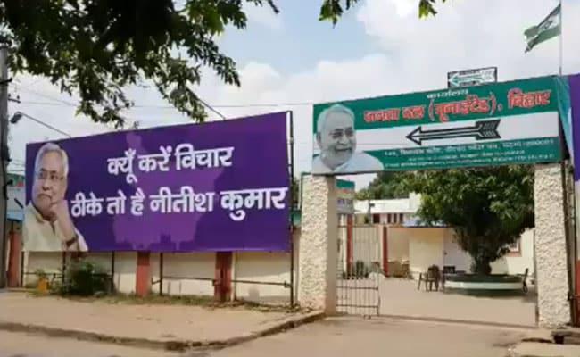 ब्लॉग :  क्या नीतीश कुमार अब अपनी ही पार्टी जेडीयू के लिए 'कामचलाऊ' नेता बन गए हैं