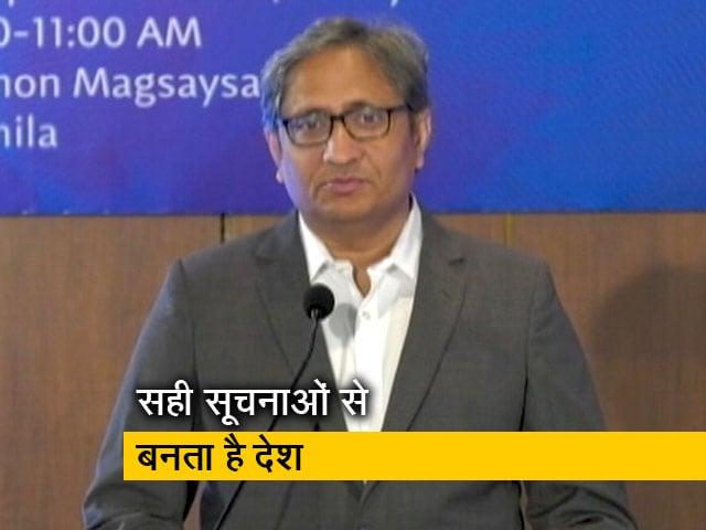 Video : मैगसेसे स्पीच में रवीश कुमार बोले, मेरी नज़र चांद पर भी है, ज़मीन पर भी