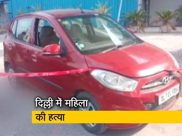 Videos : दिल्ली के मधुविहार इलाके में बाइक सवार बदमाशों ने महिला के सिर में मारी गोली
