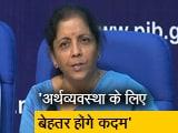 Video : निर्मला सीतारमण ने अर्थव्यवस्था को पटरी पर लाने के लिए कीं कई घोषणाएं