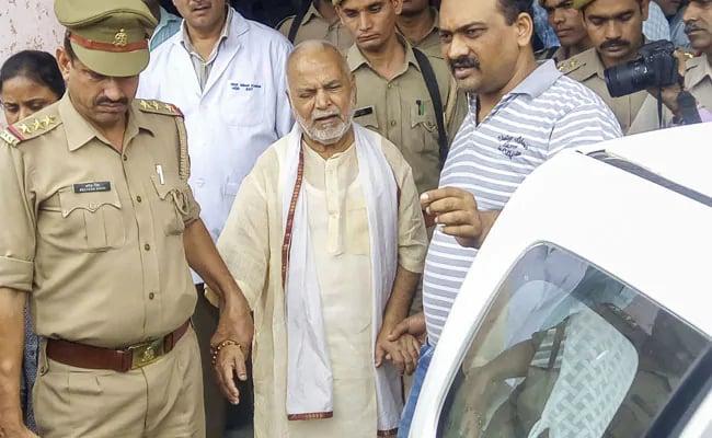 रेप आरोपी चिन्मयानंद को अस्पताल से मिली छुट्टी, सीने में दर्द की थी शिकायत