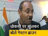 Video : मेहुल चोकसी धूर्त, याचिकाओं का निपटारा होते ही भारत प्रत्यर्पित कर देंगे: एंटीगा के पीएम