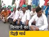 Video : किसान मार्चः 11 लोगों का प्रतिनिधि मंडल दिल्ली पुलिस की गाड़ी में जाएगा कृषि मंत्रालय