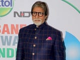 Video : Amitabh Bachchan's Top 5 Quotes On Health And Cleanliness