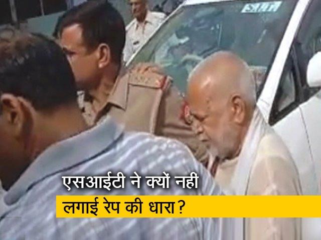 Videos : रवीश कुमार का प्राइम टाइम: आखिर जेल भेजे गए पूर्व गृह राज्य मंत्री चिन्मयानंद