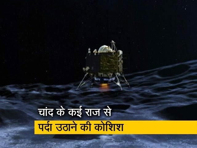Videos : चांद पर लहराएगा तिरंगा