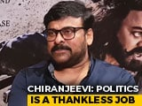 Video : Don't Be In Politics: Chiranjeevi To Rajini & Kamal Haasan