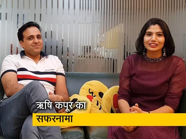 Video : Rishi Kapoor के जन्मदिन पर विशेष