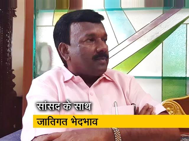 Video : कर्नाटक में जाति देख बीजेपी सांसद को गांव में घुसने से रोका