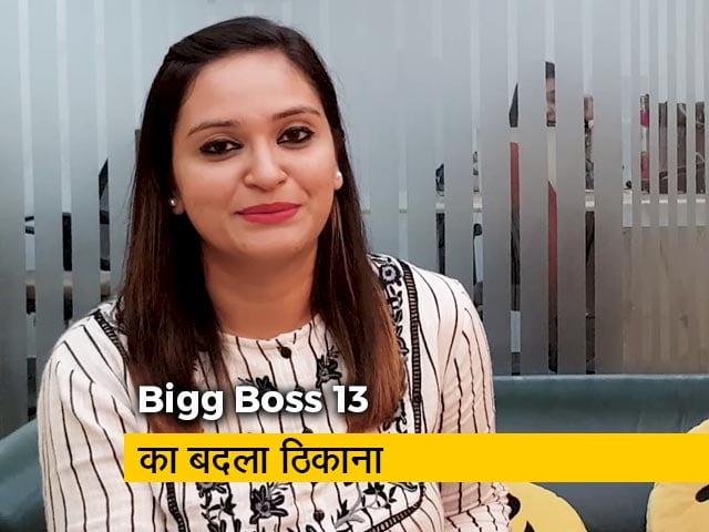 Videos : Bigg Boss 13 का बदला ठिकाना तो Salman Khan हुए नाराज, Kapil Sharma शो में दिखी War