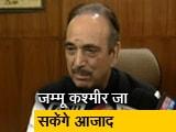 Video : कांग्रेस नेता गुलाम नबी आजाद को मिली जम्मू-कश्मीर जाने की इजाजत