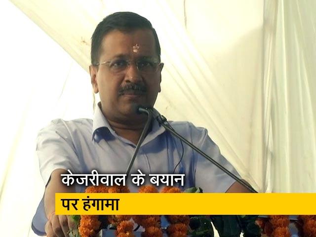 Videos : बिहार के बारे में बोलकर बुरे फंसे अरविंद केजरीवाल