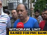 Video: How Will We Manage In Rs 10,000, Ask PMC Bank Account Holders