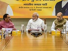 Jharkhand Assembly Election: बीजेपी ने जारी की 52 उम्मीदवारों की पहली सूची