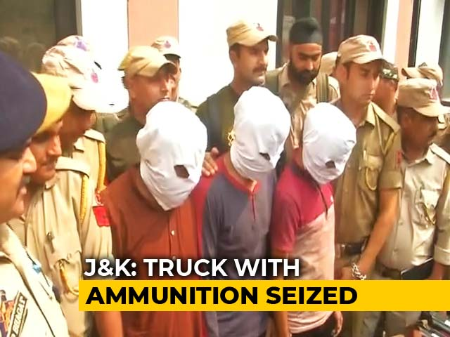 Video : 3 Suspected Terrorists Arrested With 6 AK-47 Rifles In J&K's Kathua