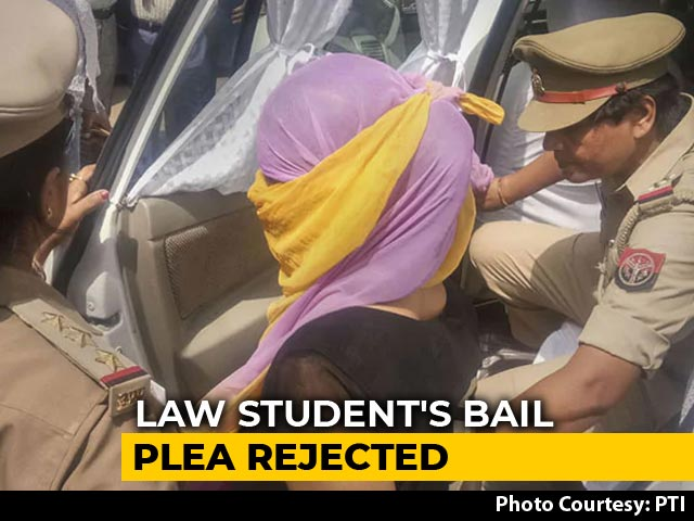 Video : Student Who Accused Chinmayanand Of Rape To Stay In Jail, Bail Denied