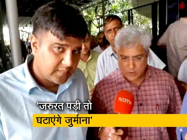 Videos : दिल्ली के परिवहन मंत्री बोले, 'जरूरत पड़ने पर कम होगा वाहनों का जुर्माना'