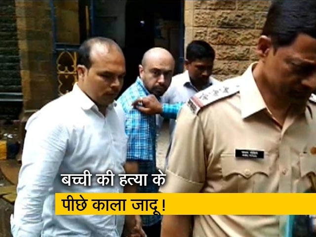 Mumbai Crime Latest News Photos Videos On Mumbai Crime Ndtv Com