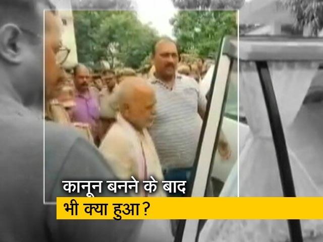 Videos : रवीश कुमार का प्राइम टाइम : रेप के मामले में सख़्त कानून बनने के बाद भी क्या हुआ?