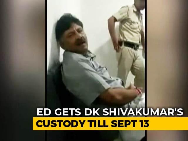 """Video : """"Political Vendetta Stronger Than Law"""": DK Shivakumar's Video Message"""