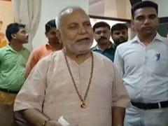 चिन्मयानंद केस: सामने आया छात्रा से मसाज कराने वाला VIDEO, वकील बोला- यह फर्जी है, कंप्यूटर से बनाया गया