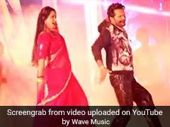 Latest Bhojpuri Song: खेसारी लाल यादव के नए भोजपुरी सॉन्ग में खूब जमी काजल राघवानी संग जोड़ी- देखें Video