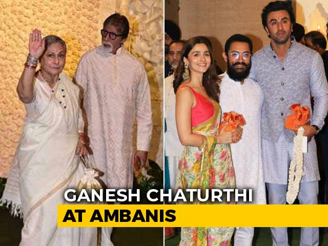 Video : Ganesh Chaturthi 2019 At Ambanis: Bachchans, Alia, Ranbir Lead Celeb Roll-Call