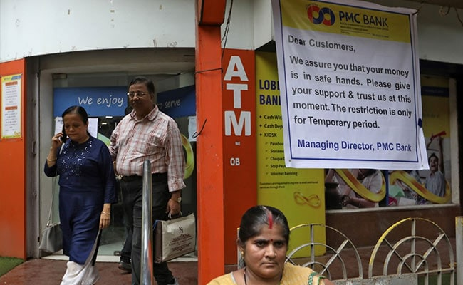Omission Of Irregularities In PMC Bank Working Will Be Probed: Mumbai Police
