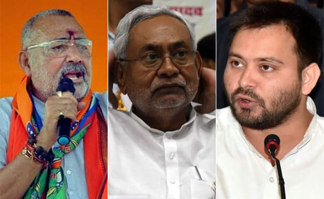 जेडीयू की बैठक में नीतीश कुमार ने कही कुछ ऐसी बातें कि भड़क गए गिरिराज सिंह और तेजस्वी यादव
