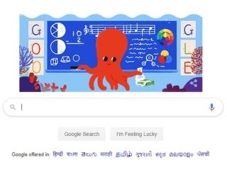 Teachers' Day: गूगल ने शिक्षक दिवस पर डूडल बनाकर किया शिक्षकों का सम्मान, दिया यह संदेश