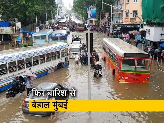 Videos : लौटकर आई भारी बारिश ने बढ़ाई मुंबईकरों की मुश्किलें